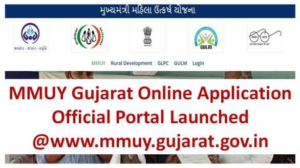 MMUY Gujarat Online Application Official Portal
