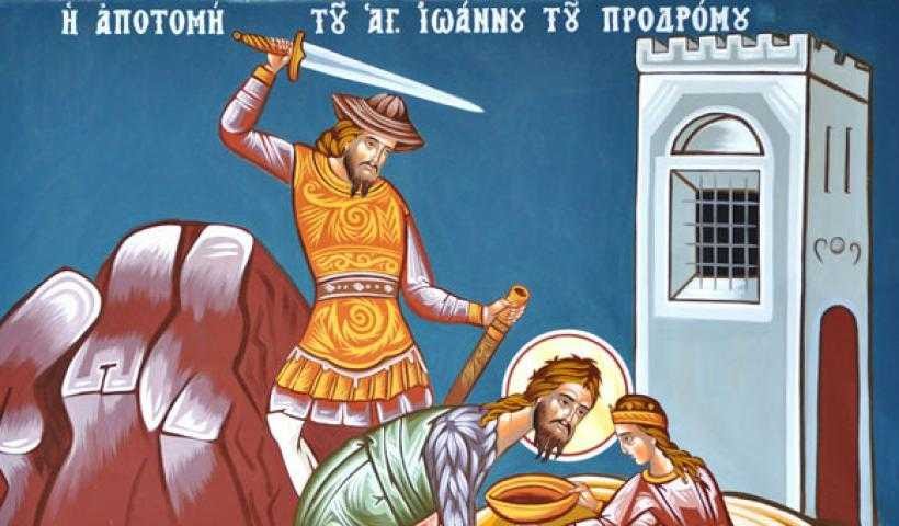 Αποτέλεσμα εικόνας για ο αγιοσ ιωαννησ ο προδρομοσ