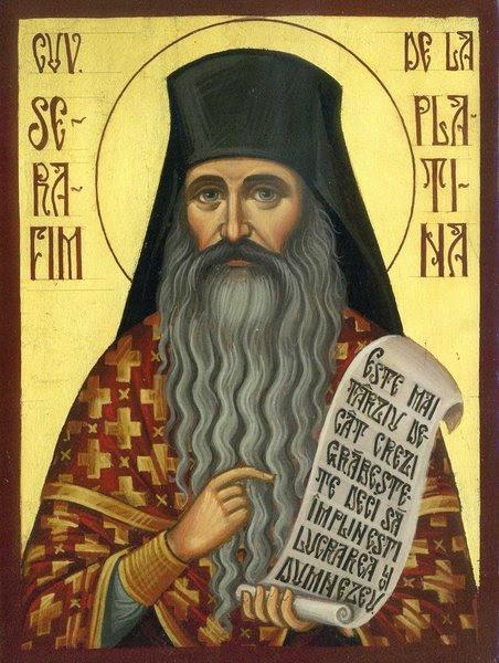 Blessed Fr. Seraphim Rose