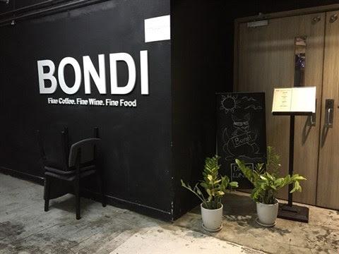 Bondi的相片 - 荔枝角