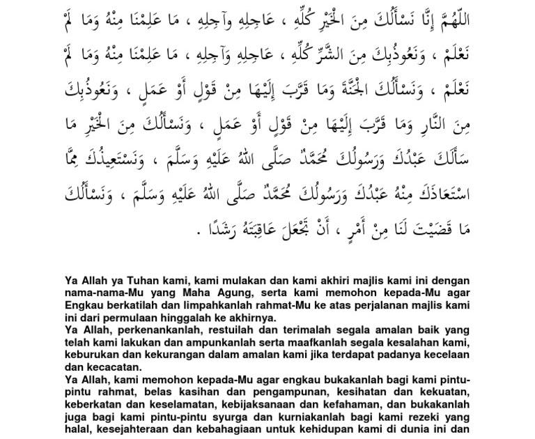 Soalan Kuiz Berkaitan Bulan Ramadhan - Meteran p