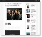 ローリング・ストーンズ、来日公演を含む「14 ON FIRE TOUR」の告知動画が公開 (2013/12/04) | 洋楽 ニュース | RO69(アールオーロック) - ロッキング・オンの音楽情報サイト