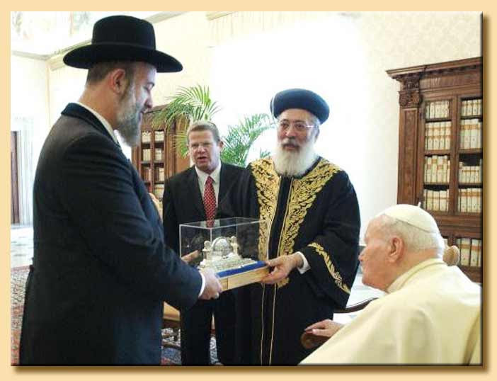 wojtila premiato dai rabbini