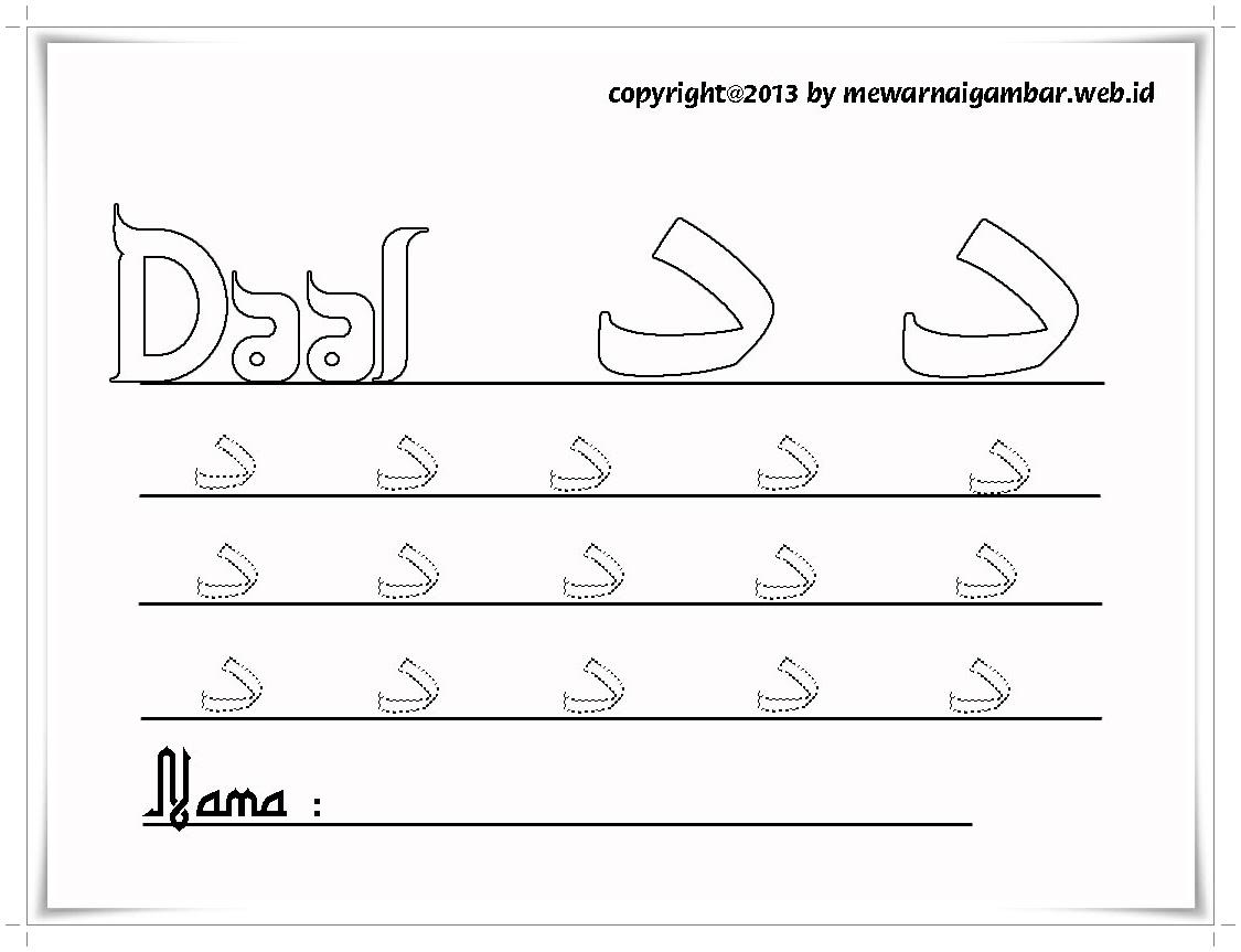Coloring Hijaiyah Alif Ba Ta Sketch Coloring Page