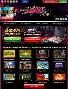 Казино вулкан россия 💲 официальный сайт игровых автоматов вулкан