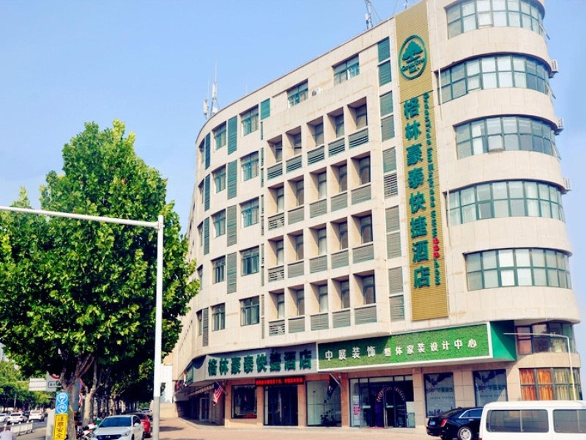 GreenTree Inn Xuzhou Benteng Avenue Express Hotel Reviews