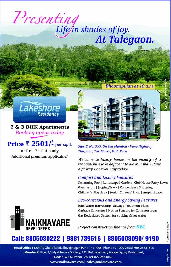 Naiknavare Lakeshore Residency Talegaon Pune