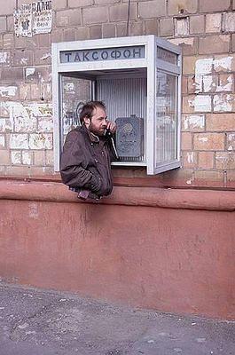 no legs man on phone