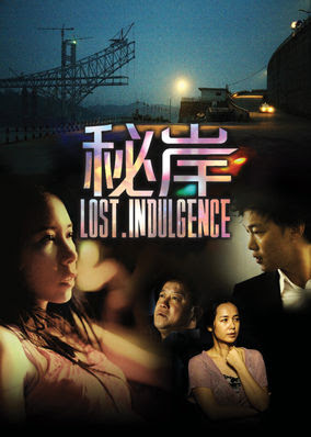 Lost Indulgence