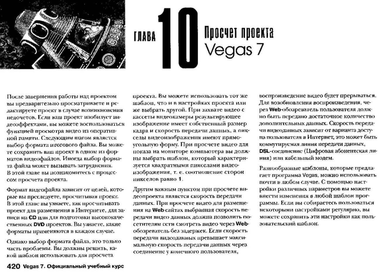 http://redaktori-uroki.3dn.ru/_ph/12/416965352.jpg