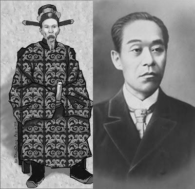 Nguyễn Trường Tộ, đổi mới, canh tân, cách mạng