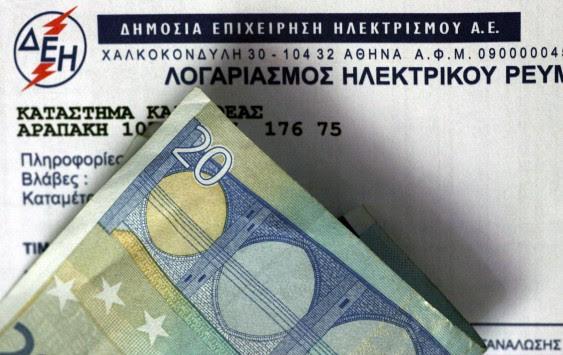 Απίστευτο αλαλούμ με το χαράτσι μέσω ΔΕΗ – Στην εφορία για να ξαναπληρώσουν όσοι πλήρωσαν το λογαριασμό εκπρόθεσμα!