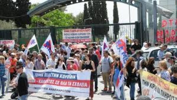 ΑΣΕ: Επιχείρηση εκμαυλισμού συνειδήσεων από υπουργείο και Δήμο Αθήνας