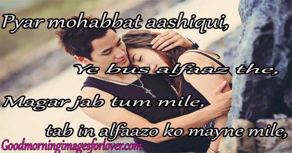 600 Love Images In Hindiऔर Hindi Shayari Image Ke Sath Download