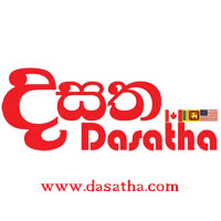 Image result for dasatha