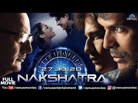 Nakshatra Hindi Movie