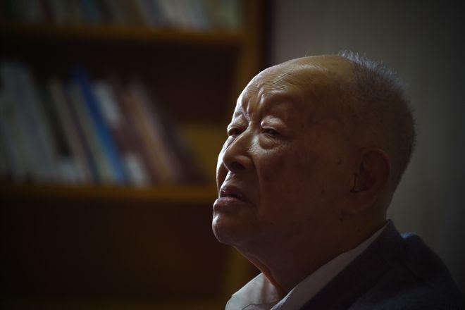 Ông Chu Hữu Quang