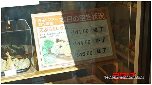 合羽橋道具街32.jpg