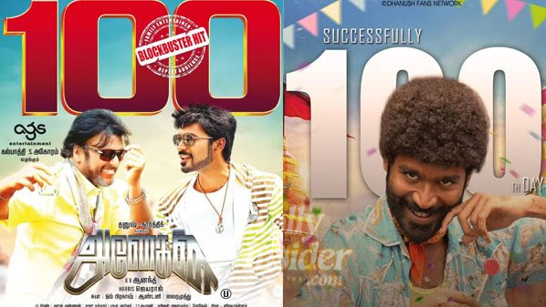 Anegan 100 Days!