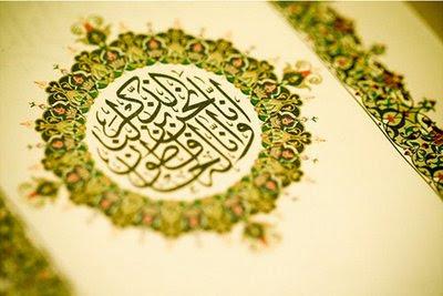 http://www.kaheel7.com/ar/images/stories/quran-memorise-1.JPG
