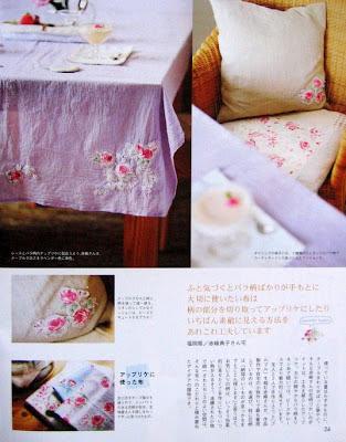 aplique tecido costura