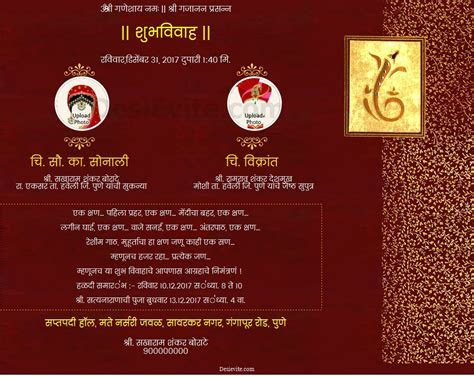 Desievite.com : Indian wedding invitation sample cards and