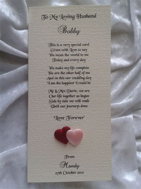 25th Anniversary Poems for Husband     You May Like