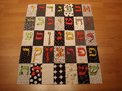 Aleph Bet quilt top