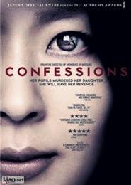 Kokuhaku (Confessions): Instigante do inicio ao fim