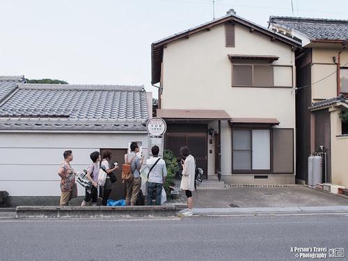 2012_Summer_Kansai_Japan_Day6-78