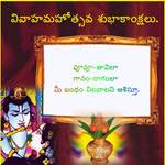 Happy Wedding Anniversary To Our Lokesh Brah Telugu Movies