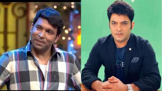 चंदन प्रभाकर ने 6 महीने बाद की 'द कपिल शर्मा शो' पर वापसी, कॉमेडी किंग का ऐसा था रिएक्शन