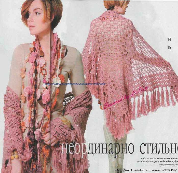 mantón rosado WL hilo (700x680, 377KB)