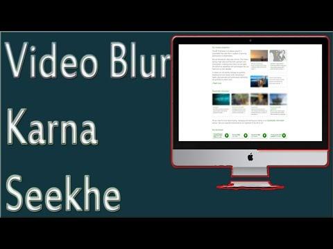 @YouTube Ki Video Me Blur Kaise Kare | Video Me Blur Kaise Kare | Blur | Technical Sanju First