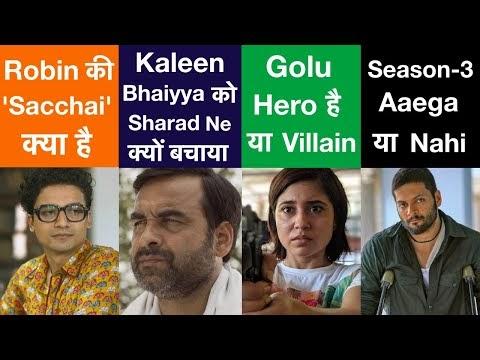 Mirzapur 2 Ending Explained | Deeksha Sharma
