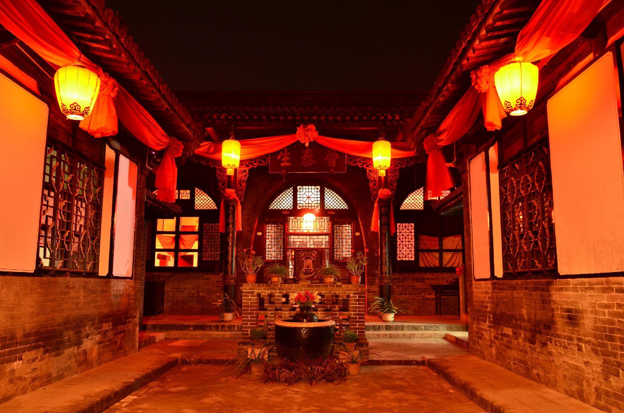 Pingyao Jintaisheng Inn Reviews
