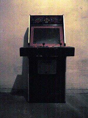 English: Arcade Video Game