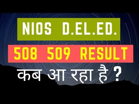 NIOS Deled 508 509 510 Result 2019 Date [Latest News]