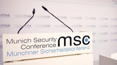 «Мнение Москвы не приветствуется»: чего ожидать от Мюнхенской конференции по безопасности