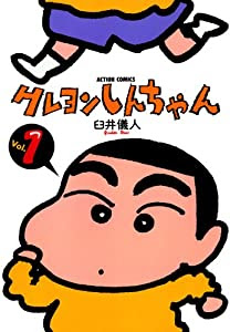 クレヨンしんちゃん キャラクター誕生日