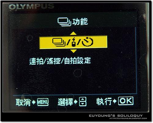 e420_menu29 (by euyoung)