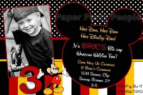 Mickey Mouse Birthday Invitation Wording Samples
