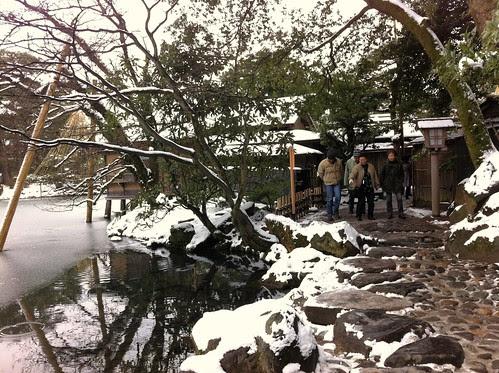 People at Kenroku-en