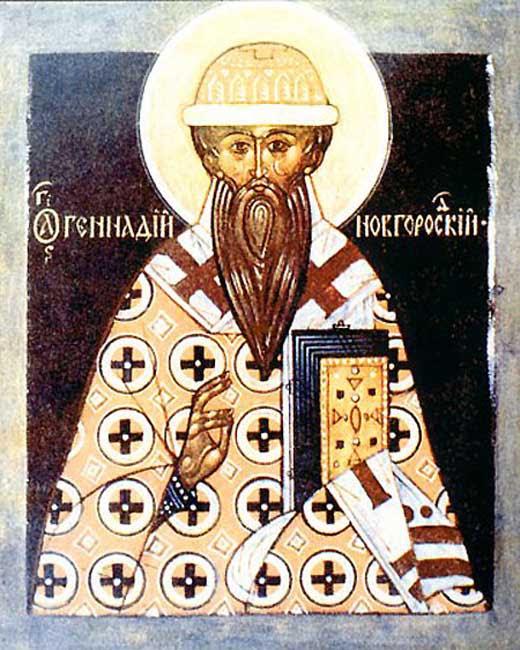 IMG ST. GENNADIUS the Archbishop of Novgorod