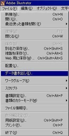 pdf cad 変換 イラストレーター