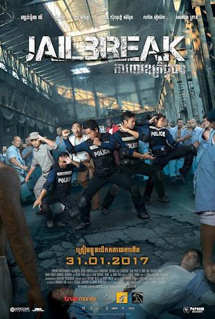 JAILBREAK Gets Distribution In Korea