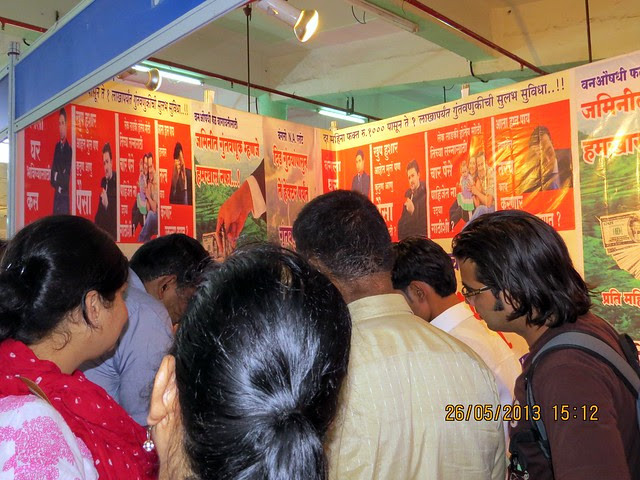 Sunrise Group - Visit Sakal Agrowon Green Home Expo, 25th and 26th May, 2013