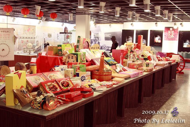 義美食品觀光工廠