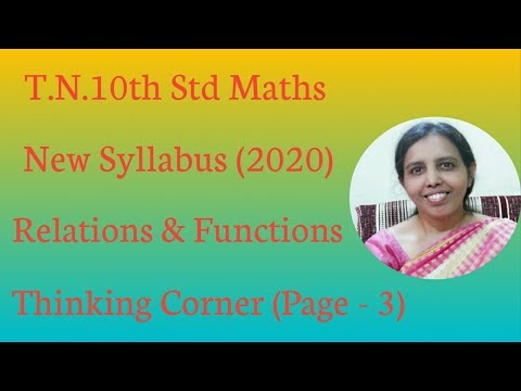 T.N.10th std Maths New Syllabus (2020) Relations & Functions Thinking Corner (page -3)