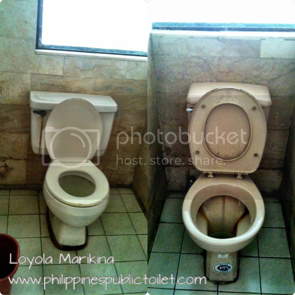 photo philippines-public-toilet-loyola-marikina-01.jpg